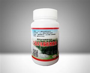 三氯异氰脲酸烟熏剂