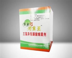 东方红烟熏王-三氯异氰脲酸烟熏剂