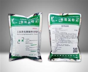 三氯异氰脲酸粉消毒剂